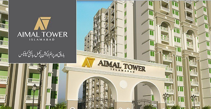 Aimal Tower